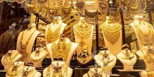 تعرف على أسعار الذهب في السعودية خلال تعاملات اليوم - الاقتصادي - العالم  اليوم - البيان