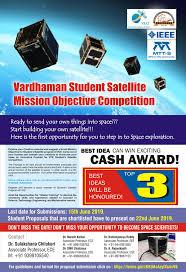 Vardhaman Vardhaman College Of Engineering Best