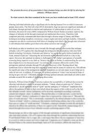 examples of a good essay introduction essay papers examples how persepolis analysis essay financial analysis essay financial