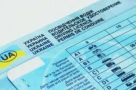 Під процесуальним керівництвом Сватівського відділу Старобільської місцевої прокуратури завершено досудове розслідування у кримінальному провадженні за фактом використання завідомо підробленого документу