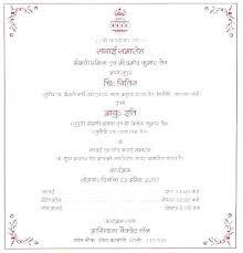 Retirement Invitations Free Retirement Invitation Cards University Edu Info