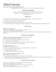 Resume Objective For Human Services Best Of Human Services Resume