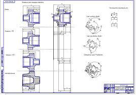 Курсовой проект Технологический процесс механической обработки  Курсовой проект Технологический процесс механической обработки шестерни