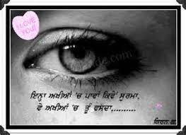 Beautiful Punjabi Quotes Best of Punjabi Quotes For Him Ordinary Quotes