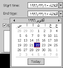 Julian Date Calendar 2010 Display An Alternate Calendar Outlook