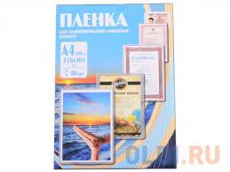 <b>Плёнка для ламинирования Office</b> Kit A4 (PLP10323) — купить по ...