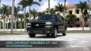 2003 Chevrolet Suburban Z71 4X4 A2646 - YouTube