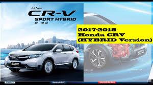 2018 honda hybrid. fine honda the allnew 20172018 honda crv hybrid in depth details and specs inside 2018 honda hybrid