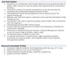 CV Electrical QA QC Engineer Documents