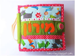 tomtoy quiet book for miron some really cute ideas for underwater page a fence that opens cars that drive