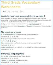 Word Study Worksheet First Grade Vocabulary Worksheets Printable And Organized By