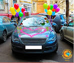 Как украсить машину шарами