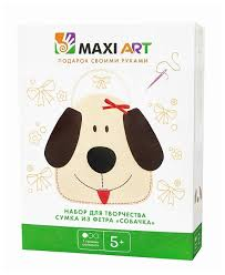 Купить <b>Maxi</b> Art <b>Набор для творчества</b> Сумка из фетра Собачка ...