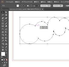 Adobe Illustratorのトレースでアンカーポイントを減らす方法 浜村拓夫
