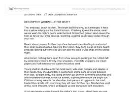 Descriptive Essay Music And The Beach Homework Sample 1282 Words