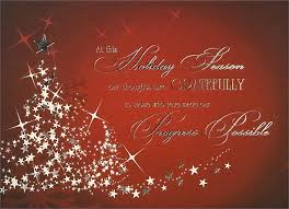 Christmas Ecard Templates Email Christmas Cards Template Free Tirevi Fontanacountryinn Com