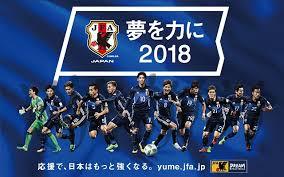 「日本代表 サッカー」の画像検索結果