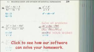 solve algebra problems the top software tutor program solve algebra problems the top software tutor program college high school or pre algebra