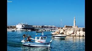Scoglitti ,alla scoperta di questo splendido borgo marinaro in provincia di  Ragusa - YouTube