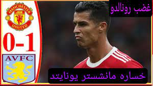 ملخص واهداف مانشستر يونايتد نيوكاسل 1-0 - YouTube