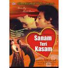 Girish Karnad Teri Kasam Movie