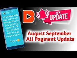 september payment hanging problem solve