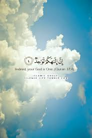 Islamic Art And Quotes Your God Is One Quran 40040 Surat As Unique Quotes Quran