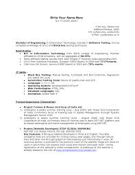 Software Test Engineer Sample Resume What To Put In A Cover Letter