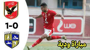 ملخص ملخص مباراة الاهلي والمقاولون العرب 1-0 مباراة ودية ملخص كاملHD نارية  - YouTube