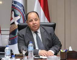 وزير المالية: تقديم مواعيد صرف مرتبات العاملين بالدولة عن يوليو وأغسطس  وسبتمبر - أموال الغد