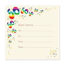 50th birthday invitations free printable 50th birthday invitation templates free printable