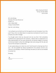 Follow Up Letter After Interview Follow Up Letter Free Example Png