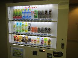 Vending Machine Beer New Beer In Vending Machines Picture Of Air Terminal Hotel Chitose