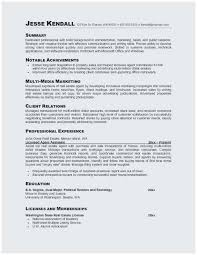 Sharepoint Developer Resume Beauteous Sample Resume Format Archives Page 40 Of 40 Arkroseprimaryorg