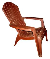 Supreme Relax Chair Brown Colour ...