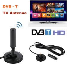 <b>30dBi Indoor</b> Gain <b>Digital</b> DVB-T/FM Free View Aerial Antenna ...