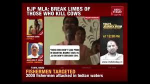 Bjp Mla Vikram Saini Reignites Bharat Mata Debate
