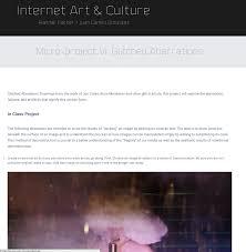 the arts essay earthquake