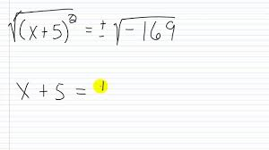 algebra i help solving quadratic equations with complex number solutions i