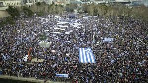 Image result for συλλαλητηριο θεσσαλονικης