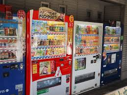 Japan Vending Machine Interesting Japanese Vending Machines Travel Japan