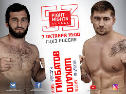 mma this weekend 7 9 mmasucka com 10 7 efn fight nights global 53 part 1 moscow