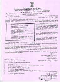 Tender Document Template Magnificent Template Tender Document