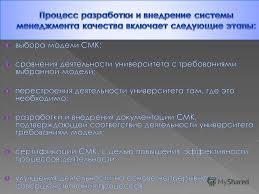 Презентация на тему МИНИСТЕРСТВО ФИНАНСОВ ПРАВИТЕЛЬСТВА  6