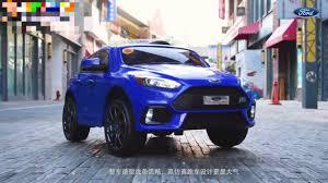 <b>Детский электромобиль Dake Ford</b> Focus RS Blue 12V 2.4G ...