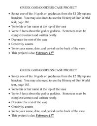 the heart essay goats