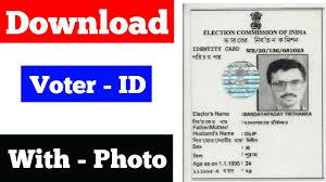 Rajasthan Rojgar Card Form - Voter Download Center