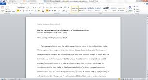 participatory culture essay sophie riley a screenshot of my essay