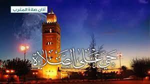 برلين بتحكي عربي - برلين | حان الان موعد اذان المغرب حسب توقيت العاصمة  #برلين صوماً مقبولًا وافطارا شهيا نتمناه لكم. #برلين_بتحكي_عربي