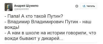 """Россия игнорирует обращения своих граждан, содержащихся в украинских тюрьмах, о переводе на родину, - """"Новая газета"""" - Цензор.НЕТ 5981"""